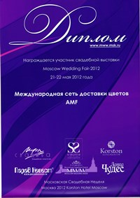 Moscow Wedding Fair-2012