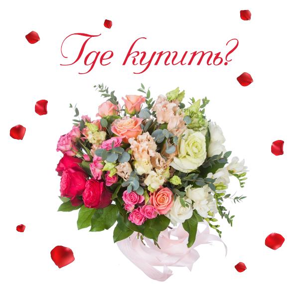 Фото купленного букета роз