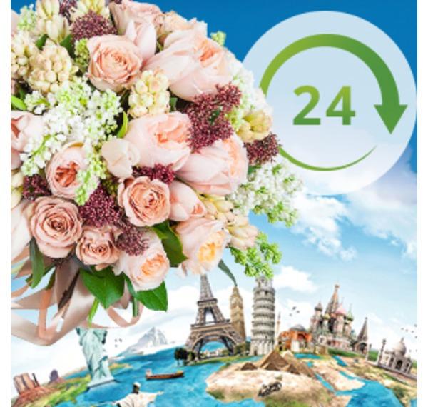 Фото международной доставки цветов