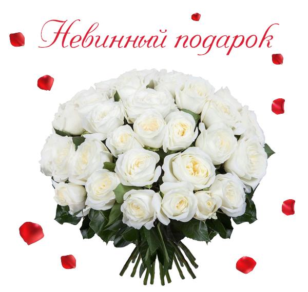 Фото шикарных белых роз