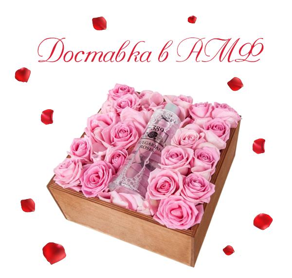 Фото доставленных розовых роз