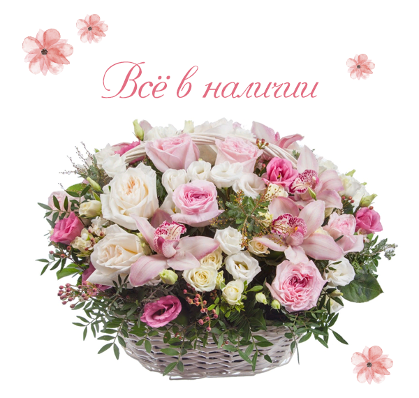 Фото цветов от лучшего сервиса доставки букетов