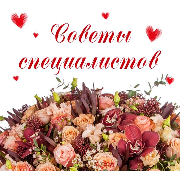 Букет роз с днем валентина фото