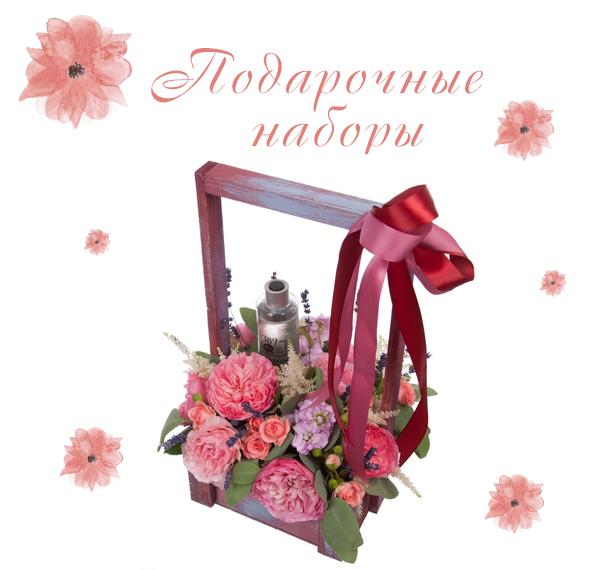 Картинка подарочных наборов на 8 марта