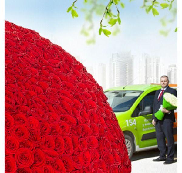 Фото нашего автотранспорта и 501 розы
