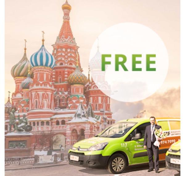 Фото наших автомобилей и водителей, которые бесплатно доставляют цветы по Москве