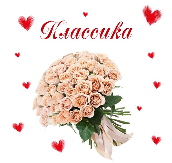 Букет роз на 14 февраля фото