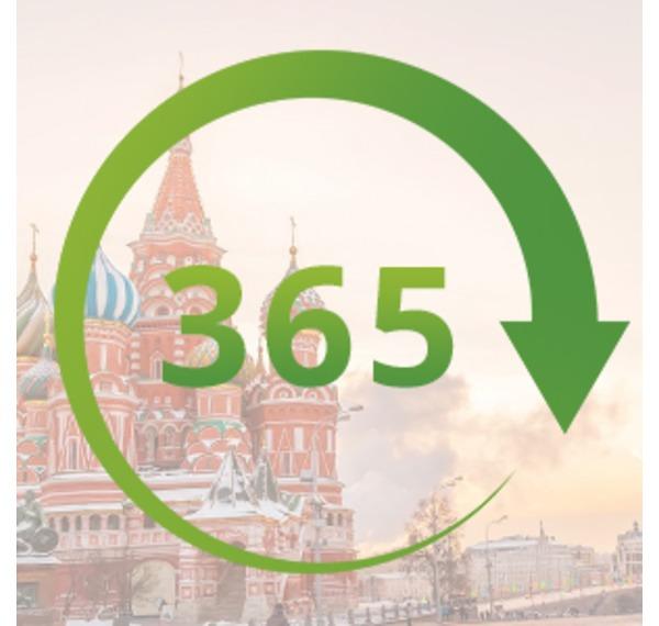 Картинка круглосуточной доставки цветов по Москв 365 дней в году