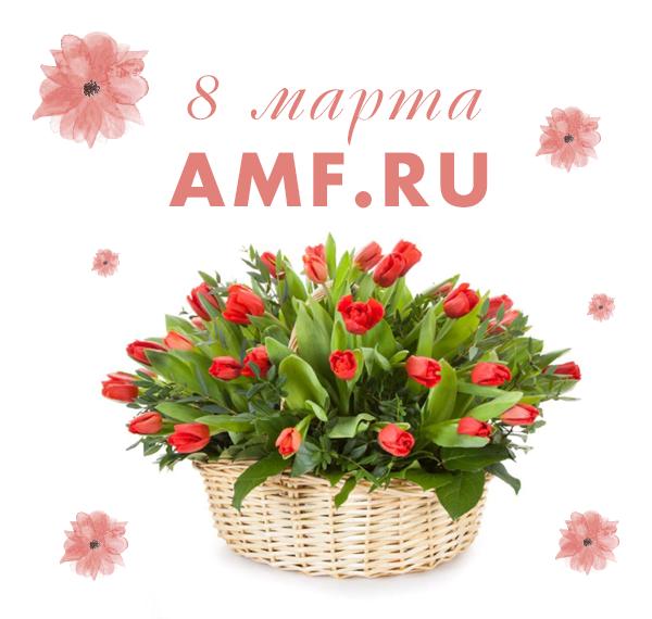 Тюльпаны на 8 марта фото