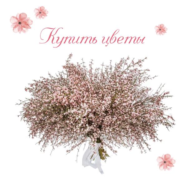 Фото доставленных цветов