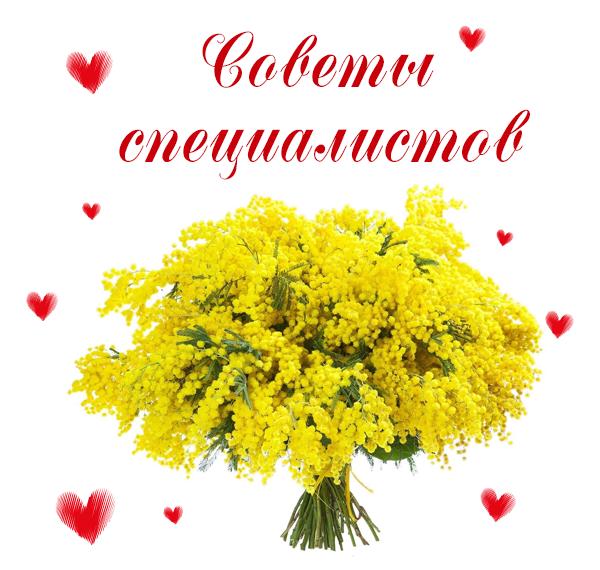 Оригинальные букеты на день Валентина фото