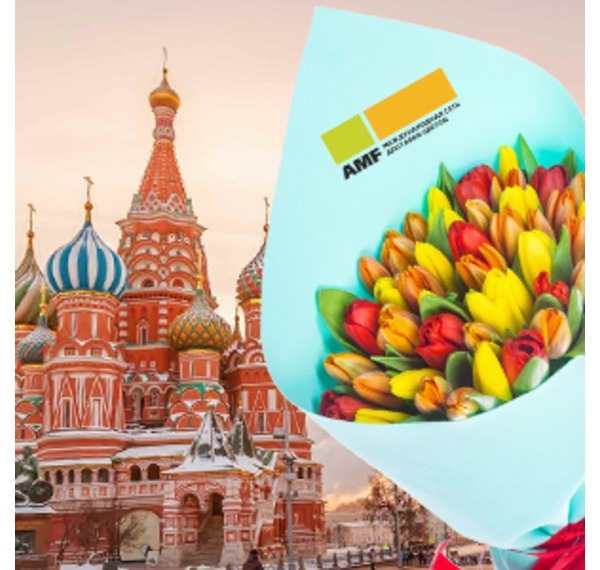 Картинка заказанных и доставленных цветов в Москве