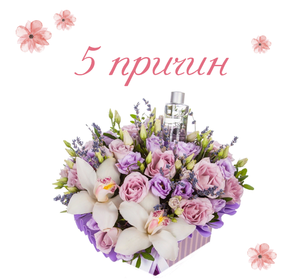 Фото композиции из цветов