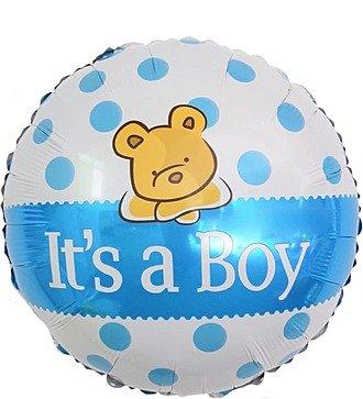 """Воздушный шар """"С Рождением Малыша!"""" (46 см)"""