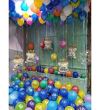 """Оформление шарами """"С днем рождения!"""""""