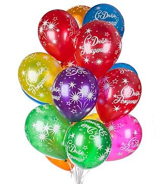 """Букет шаров """"С Днём Рождения! (звёзды)"""" (15 или 31 шар)"""