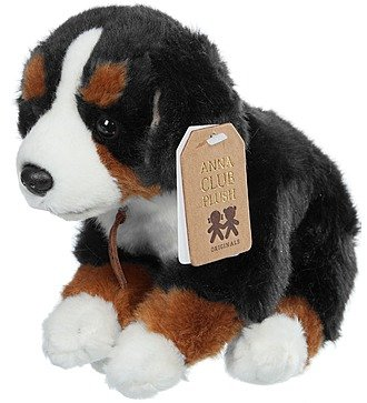 "Мягкая игрушка ""Собака Зенненхунд"" (20 см)"