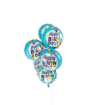 """Букет шаров """"С Днём Рождения! (Разноцветные шарики)"""" (7 или 15 шаров)"""