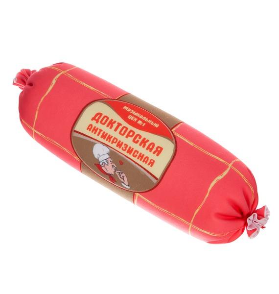 Антистрессовая игрушка Колбаса докторская антикризисная колбаса докторская черкизовский в сетке