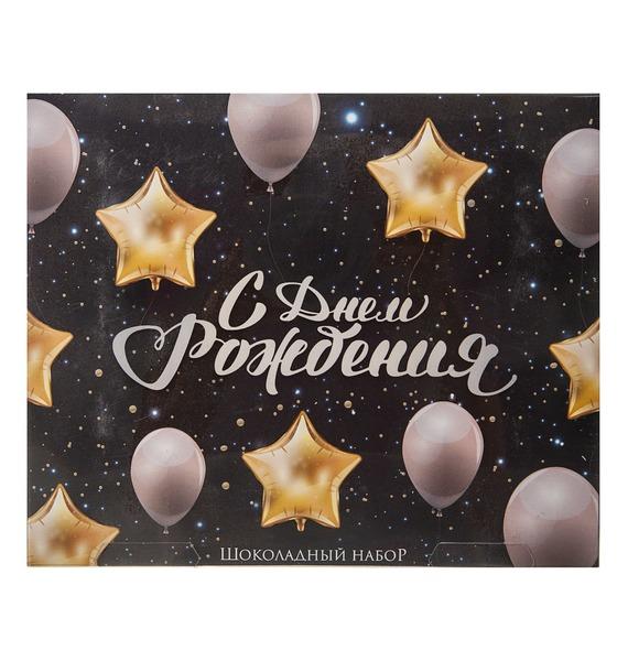 Шоколадный набор С Днём Рождения! заменитель friso фрисолак 1 gold с рождения 900 гр