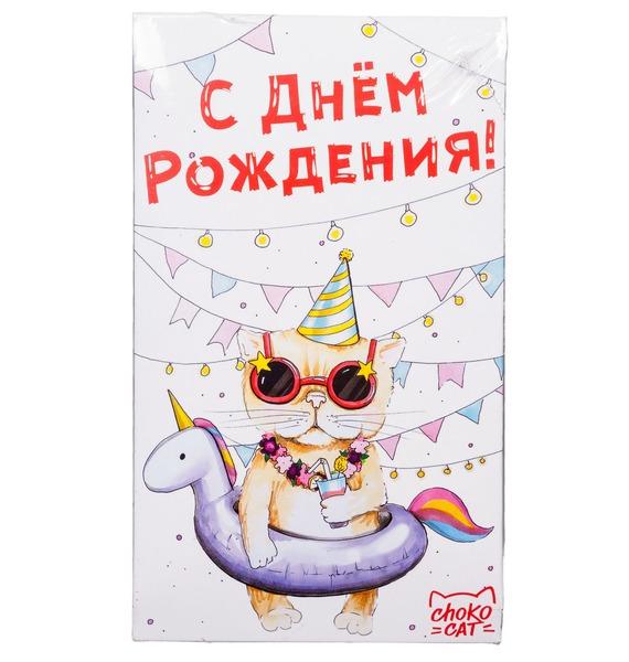 Чай С Днем Рождения часы автомобильные carpin gt 39193