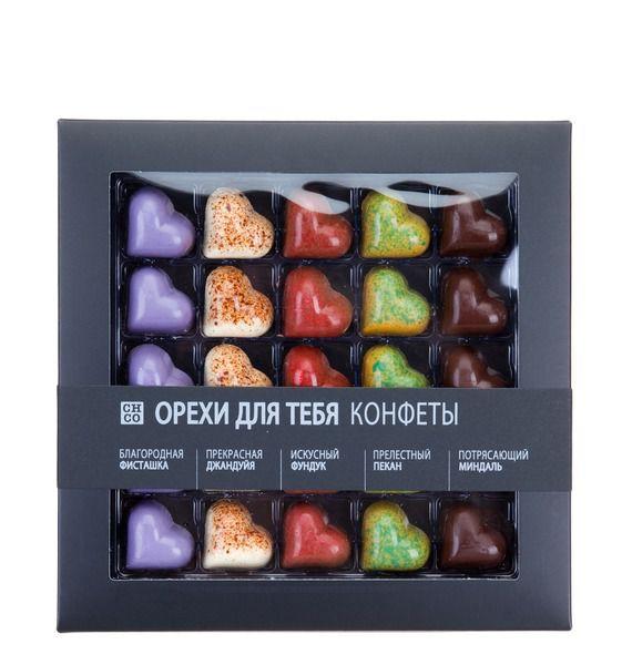 Набор шоколадных конфет Орехи lord ассорти шоколадных конфет с начинкой 250 г