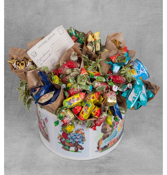 Подарочная коробка Сладкая жизнь набор сладостей с вашим текстом сладкая коробка