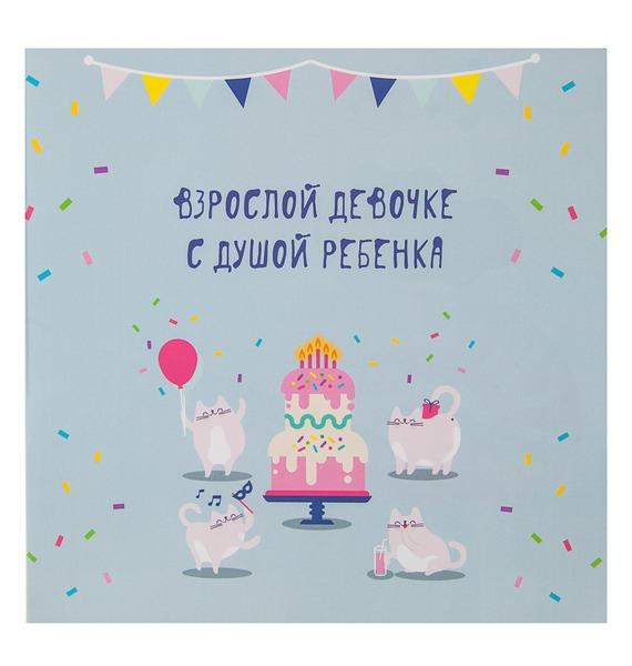 Шоколадная открытка Взрослой девочке букет шоколадная открытка торт со свечами