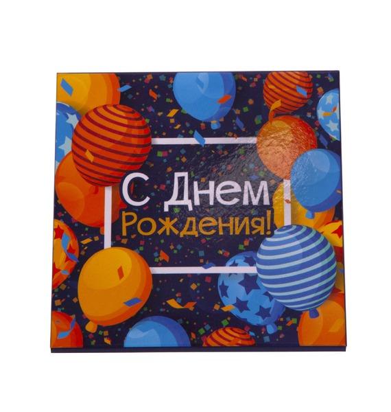 """Шоколадный набор """"С днем Рождения"""""""