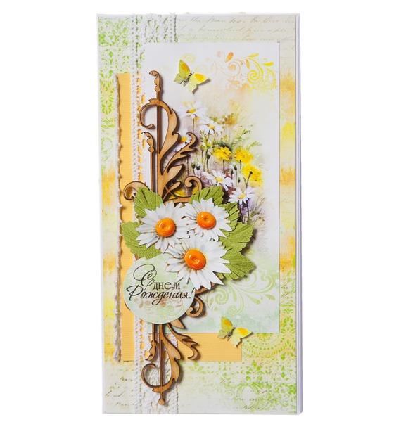 Конверт для денег С Днём Рождения! чай с днём рождения
