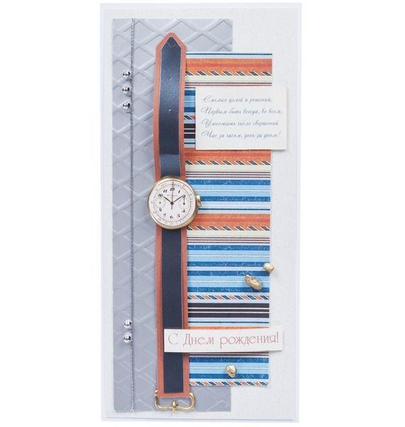 Открытка ручной работы С Днем Рождения! открытка ручной работы с конвертом 10 21 поздравляем вкладыш с текстом 4034hd