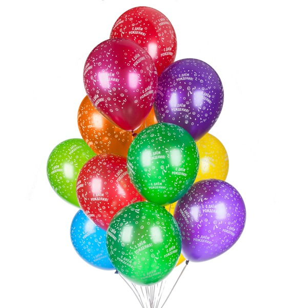 Букет шаров С Днём Рождения! (ленты) (15 или 31 шар) – фото № 1