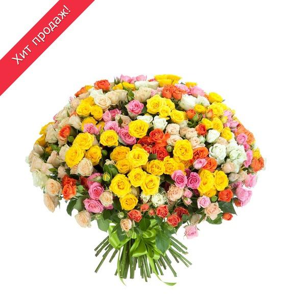 Букет из кустовой розы Огненный цена