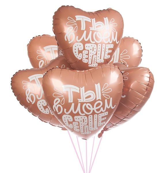Букет шаров Ты в моем сердце (5 или 11 шаров) – фото № 1