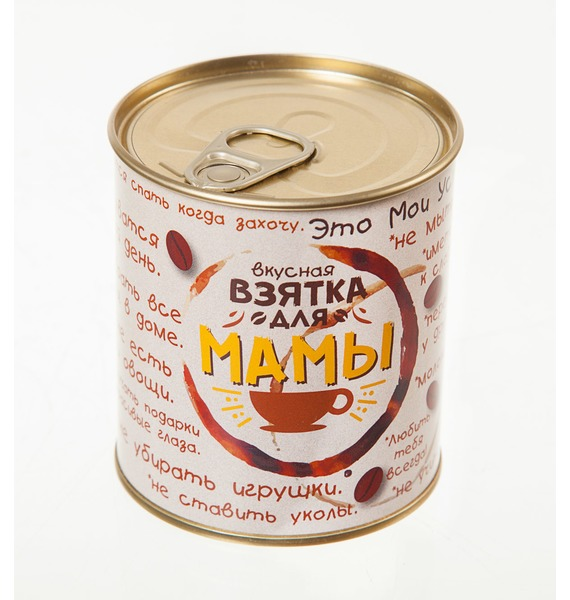 косметика для мамы Кофе-консервы Для Мамы