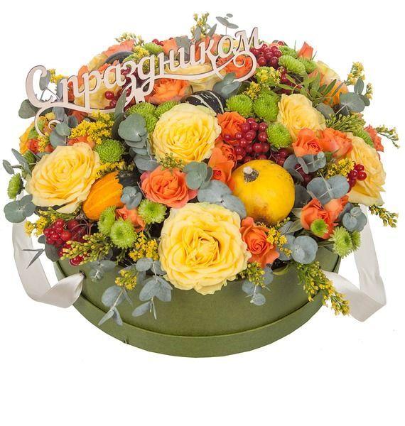 Подарочная коробка С праздником! шоколад с вашим именем с праздником весны