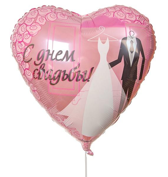 Воздушный шар Жених с невестой (45 см) воздушный шар жених 127см