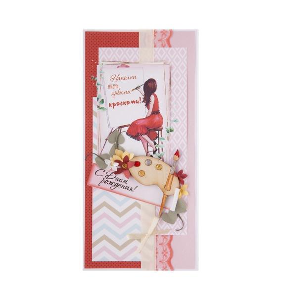 Открытка ручной работы С Днём Рождения! открытка эксклюзивная ручной работы с днем рождения [оа003 0060]
