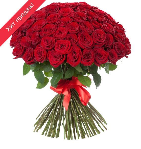 Букет из 101 розы Царский подарок 101 роза