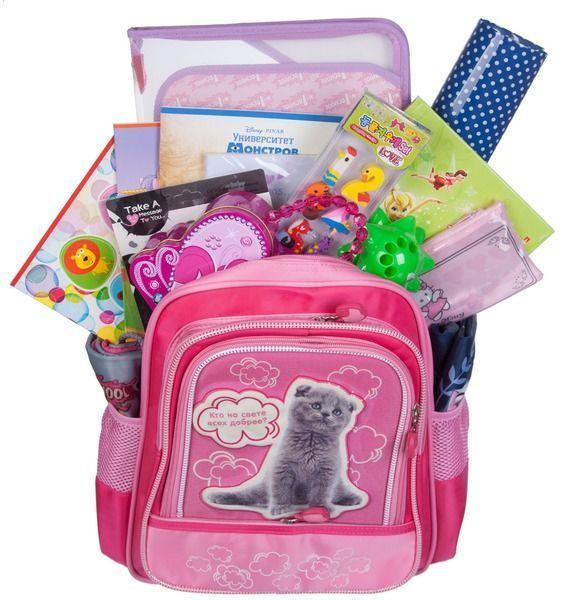 Подарочный рюкзак Лучшей ученице