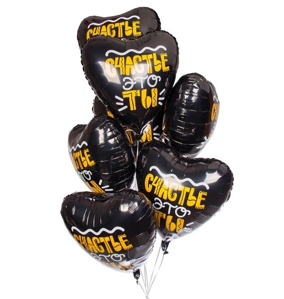 Букет шаров Счастье - это ты! (7 или 15 шаров) – фото № 1