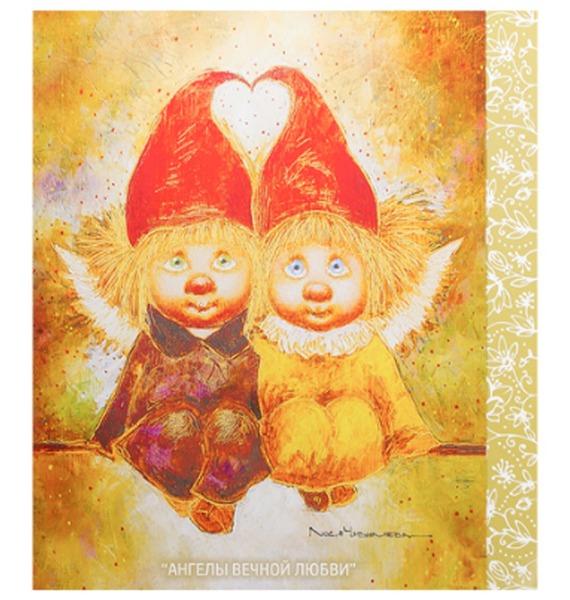 """Открытка """"Ангелы вечной любви"""""""