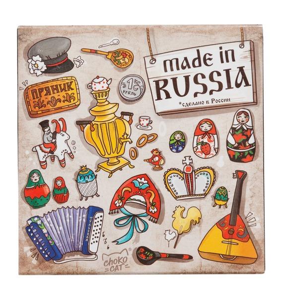 Молочный шоколад Сделано в России
