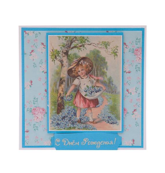 Фото - Открытка ручной работы С Днём Рождения! открытка ручной работы мечты окрыляют