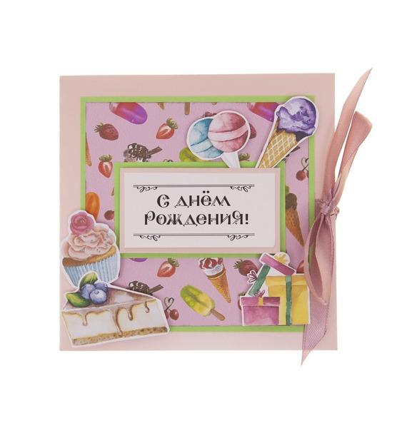 Фото - Открытка ручной работы Сладкий День Рождения открытка ручной работы мечты окрыляют