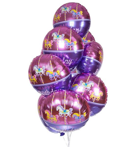"""Букет шаров """"С Днём Рождения! (Карусель)"""" (9 или 18 шаров) стоимость"""