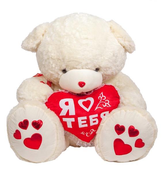 Мягкая игрушка Медведь с сердцем (150 см) мягкая игрушка медведь пузатый большой нижегородская игрушка см 377 5