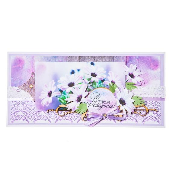Открытка ручной работы С Днём Рождения! подарочная мини открытка с днём рождения медведь