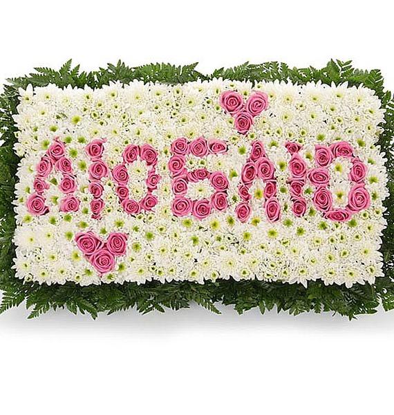 Композиция ЛЮБЛЮ из роз с сердечками elm 02 композиция из роз и орхидей