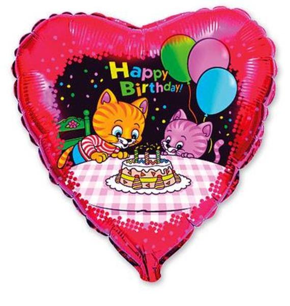 "Воздушный шар ""Happy Birthday"" (Котята с тортом)"